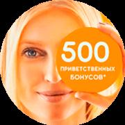 Дарим 500 приветственных бонусов на покупку упаковки контактных линз в оптиках Кругозор!